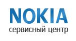 Ремонт телефонов Nokia всех моделей