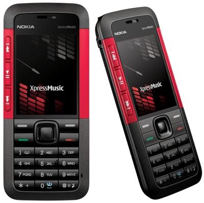 музыка для Nokia - фото 6