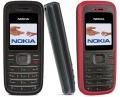 ремонт Nokia 1208