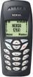 ремонт Nokia 1260