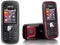 Nokia 5030