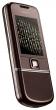 ремонт Nokia 8800 arte sapphire