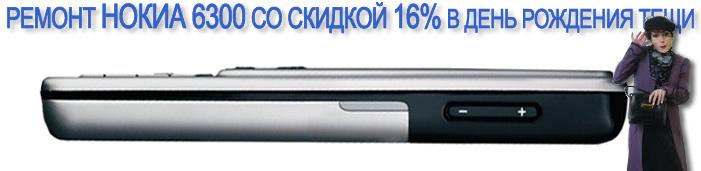 16_sale
