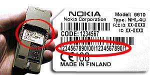 Где указан код IMEI на телефонах Nokia